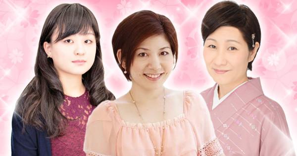 4/7 お悩みの正体