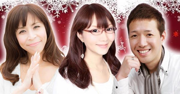 12/23 運勢が変わるタイミング