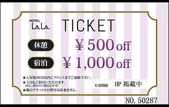 minato_500_1000_210908.jpg