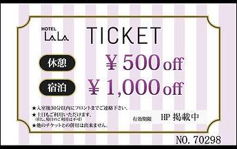 minato_500_1000_210501.jpg