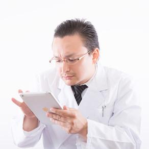 営業日の変更とウィルス感染対策について