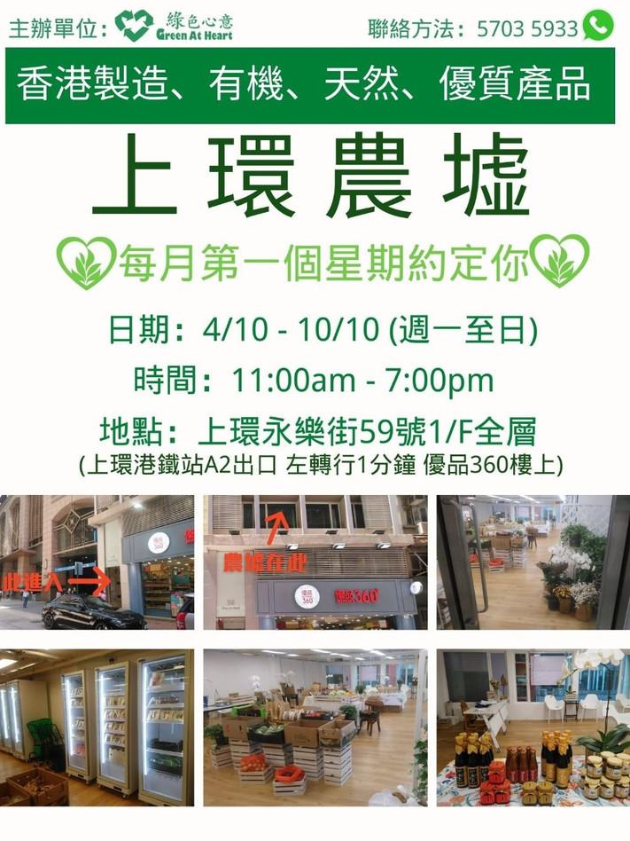 Poster_edited.jpg