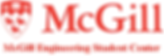 MESC_logo.png
