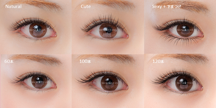 eyelash_sample_banner_box.png