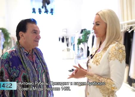 Prosto z Dubaju: Tatiana Vishnevskaya dla 1422 w outficie by Ewa Stepaniuk Couture