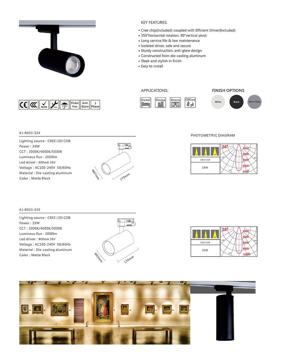 KJ-R033-Tracklight-01.jpg