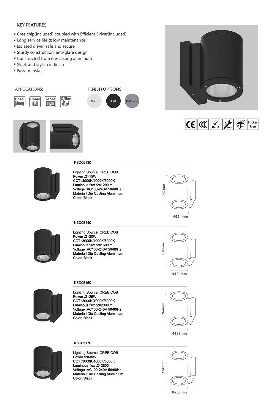KBD05 Wall light-01.jpg
