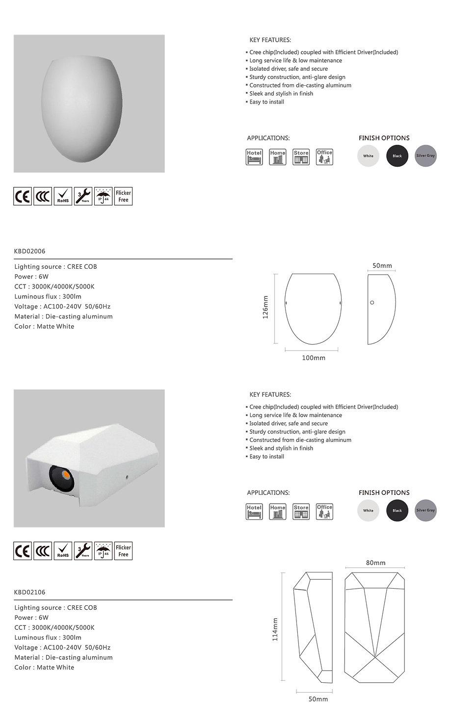 Wall light-KBD020-01.jpg