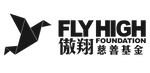 Fly High Foundation Logo.png