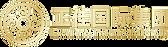 正佳logo.png
