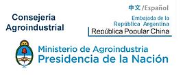 Consejería Agroindustrial Argentina en China