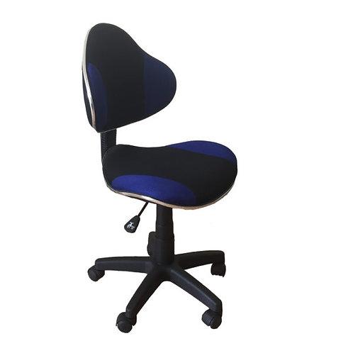 Cadeira Secretária BLM G2B