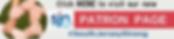 Screen Shot 2020-03-18 at 8.39.21 PM (we