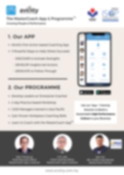 MasterCoach-Avidity Brochure.png