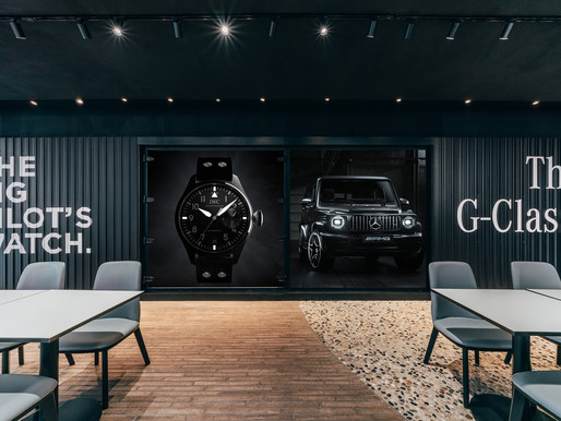 【錶主車主的新打卡熱點】首間 IWC與MERCEDES-BENZ概念店開幕