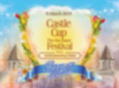 Castle Cup Spring.jpg
