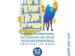 チュニジア サハラ砂漠フェスティバル