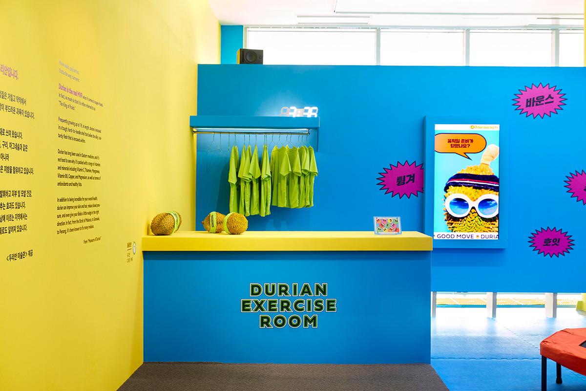 DURIAN EXERCISE ROOM4.jpg