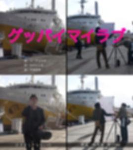 japanese songs_yu3.jpg