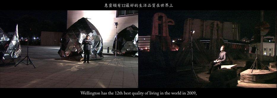 Reading the city_yu4.jpg
