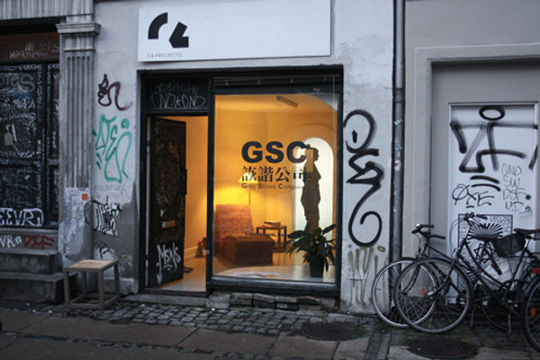 gsc001.jpg