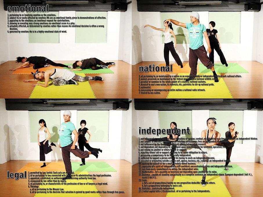 adj. dance_yu5.jpg