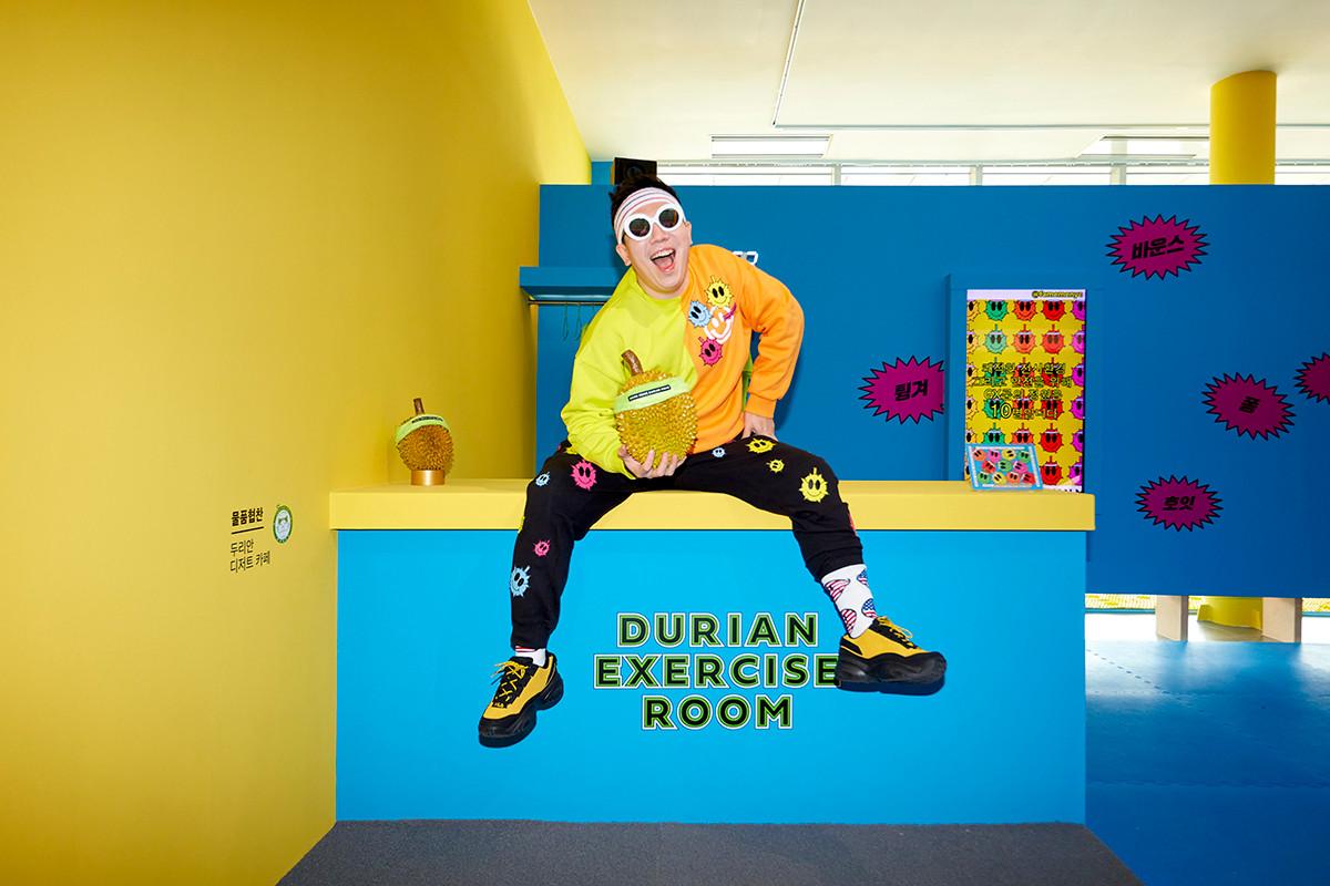 DURIAN EXERCISE ROOM1.jpg