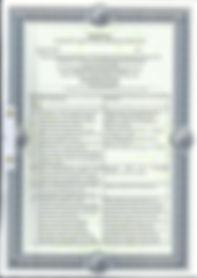 Выписка1.jpg