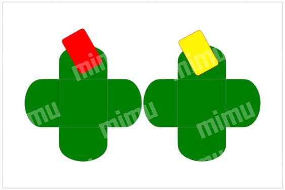D027: Forminha p/ doces Futebol Verde