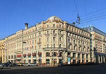 1200px-Moscow_Hotel_National_S01.jpg