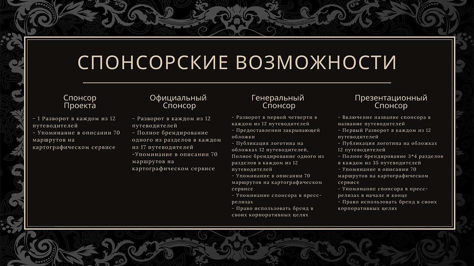 embed_asset (10).png
