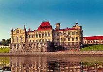 ribinsk-1.jpeg