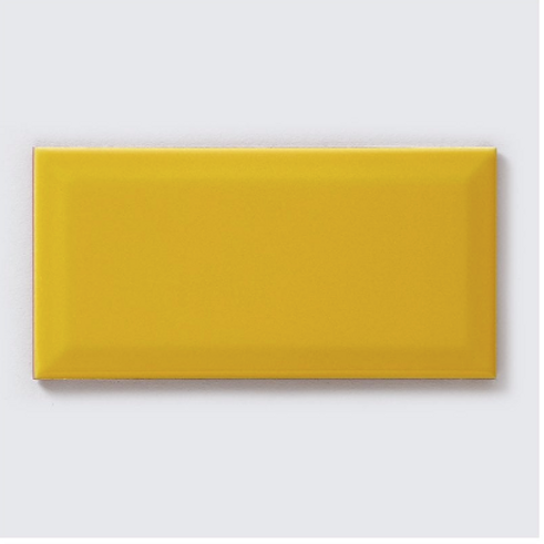 Metro Brick Gloss Yellow 10cm x 20cm Wall Tile