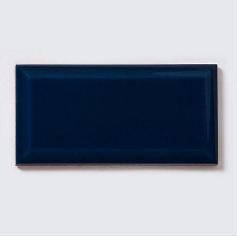 Metro Brick Knightsbridge Blue 10cm x 20cm Wall Tile