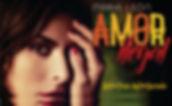 Amor ilegal - Maria León