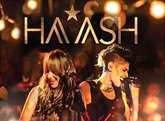 Midis y Karaokes | Ex de Verdad | Ha Ash