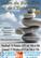 Salon du Bien-Être et de l'Ésotérisme - 16 et 17 octobre - Varennes-sur-Seine