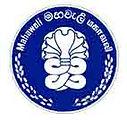 mahaweli logo.jpg