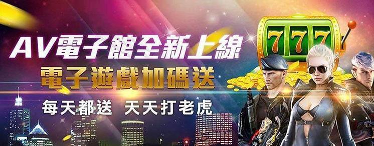 18禁電子遊戲館登場於Q8娛樂城.jpg