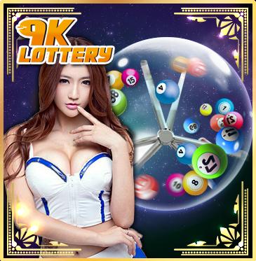 9K彩票1.png
