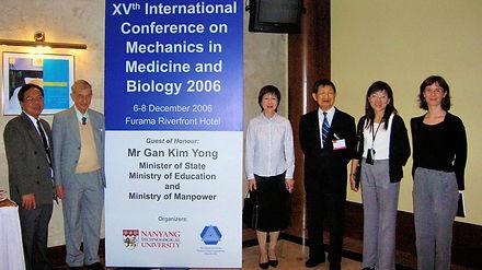 ICMMB2006_01.jpg