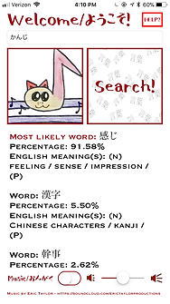 kanjiSearch.PNG