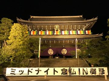 Midnight Nenbutsu