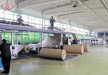 Alt-линия по производству гофрокартона