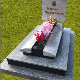 Monument Graniti