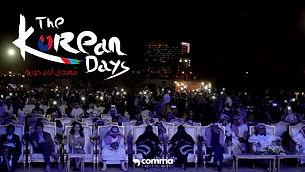 Korea event and marketing company.jpg
