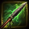 Bumba's Spear