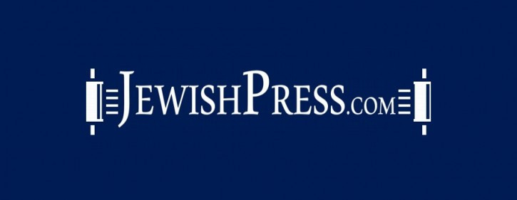 Jewish Press Wins One For Transparency