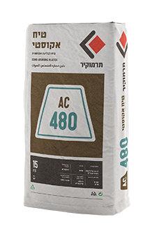 AC 480 תרמוקיר