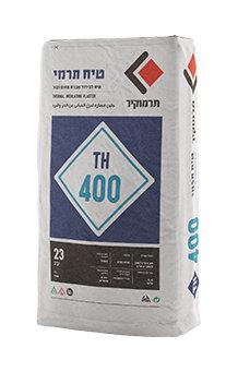 TH400 תרמוקיר